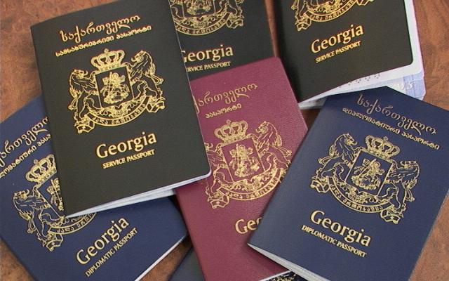 - اخذ پاسپورت گرجستان