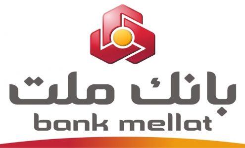 افتتاح بانک ملت در گرجستان