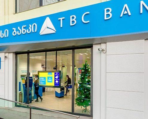 بانک TBC گرجستان
