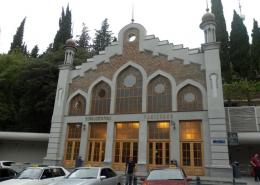 - اقامت در گرجستان