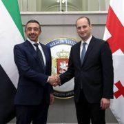 امارات و گرجستان