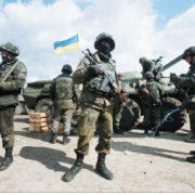 تسخیر روسیه توسط ارتش اوکراین