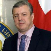 وزیر خارجه گرجستان