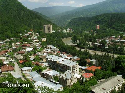 جنگل های گرجستان