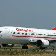 خطوط هوایی گرجستان