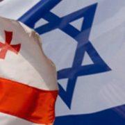 افزایش تعداد یهودیان در گرجستان