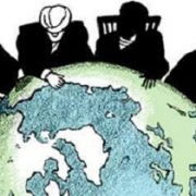 اجرای توافق تجارت آزاد بین گرجستان و اروپا