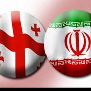 پرچم گرجستان و ایران