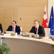 ادغام وزارتخانه ها در گرجستان