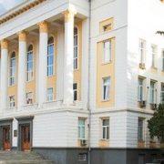 دانشگاه فنی مهندسی گرجستان