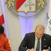 بانک بین المللی در گرجستان