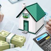 کمیسیون معاملات ملک در گرجستان