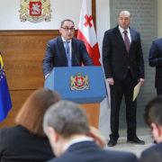 وزیر اقتصاد و توسعه پایدار گرجستان