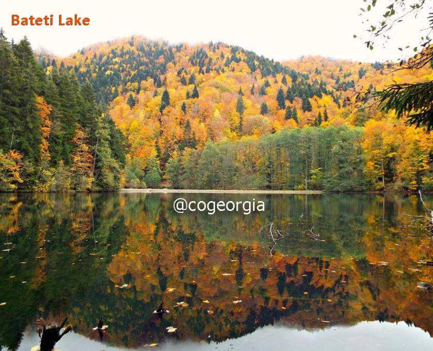 دریاچه Beteti