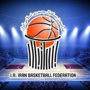 بسکتبال ایران و گرجستان