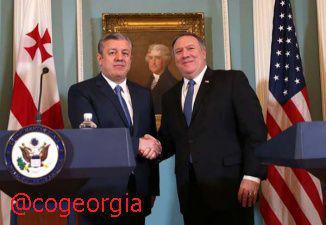 حمایت آمریکا از گرجستان