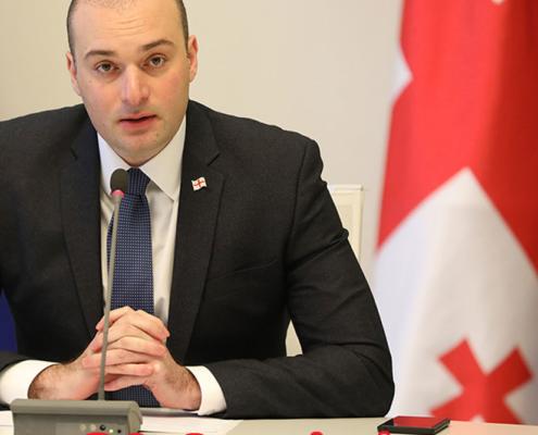 پیشرفت گرجستان در سال 2018