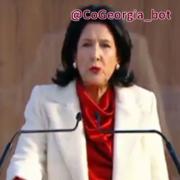مراسم تحلیف رئیس جمهور گرجستان