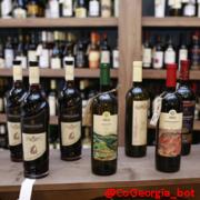 تجارت خارجی گرجستان