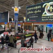 محدودیت ورود به گرجستان برای تمام خارجی ها
