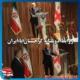 روابط دوستانه گرجستان با ایران