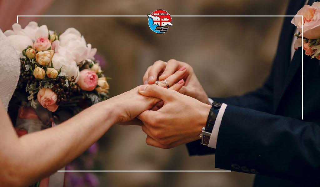ازدواج در گرجستان