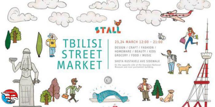 بازار خیابانی تفلیس