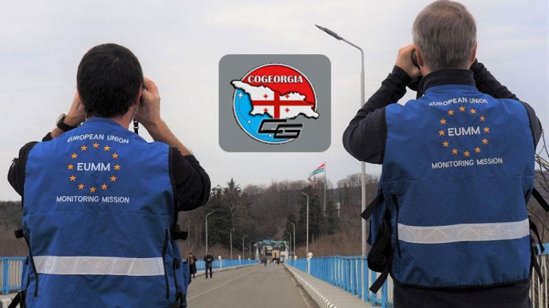 بازداشت غیرقانونی شهروند گرجستانی