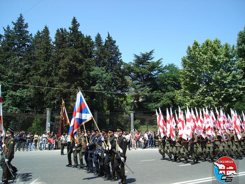 جشن روز استقلال
