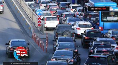 گواهینامه رانندگی در گرجستان