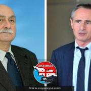 دوره دوم انتخابات گرجستان