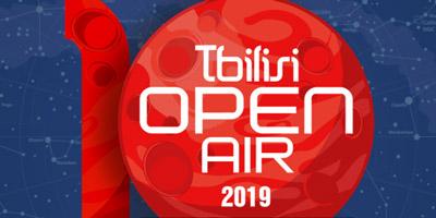 Tbilisi Open Air