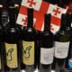 بطری شراب صادراتی گرجستان