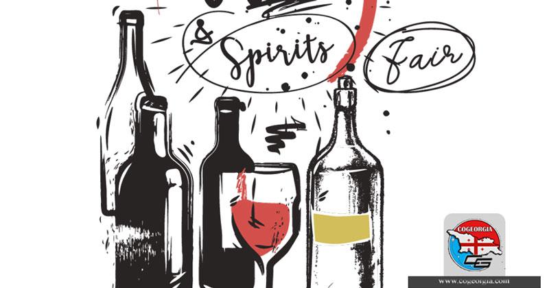 نمایشگاه بین المللی شراب