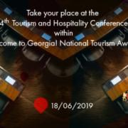 کنفرانس گردشگری و مهمانداری